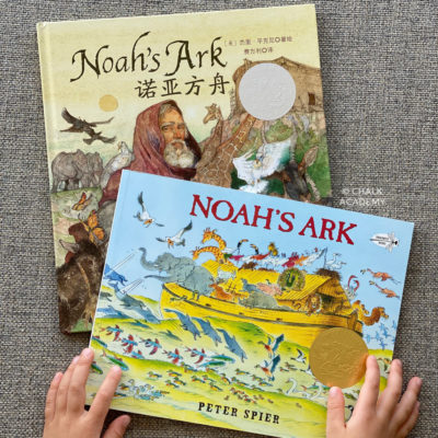 Bilingual Bible Story: Noah's Ark Books in Chinese and English
