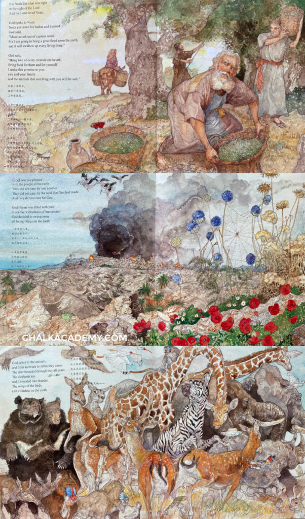 Bilingual Noah's Ark book in Chinese and English