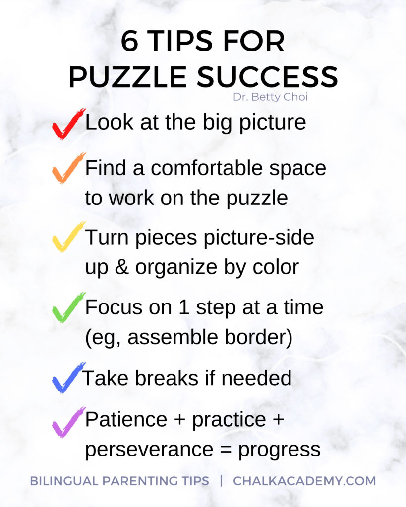 6 tips for puzzle success