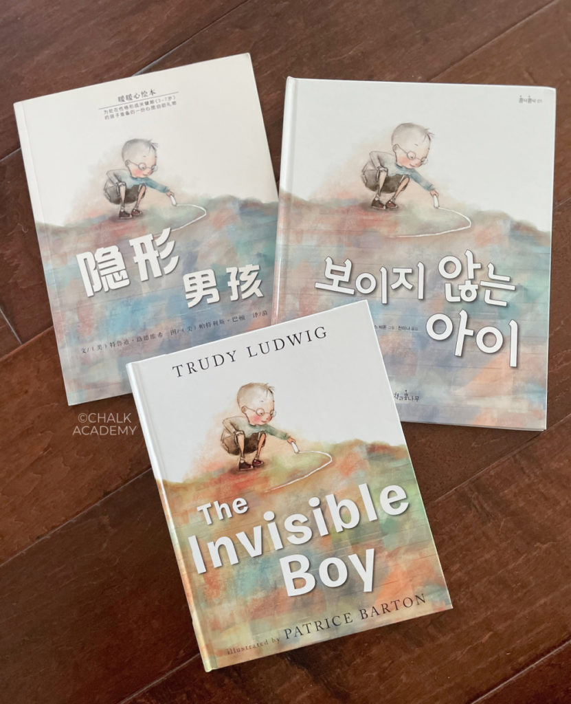 The Invisible Boy in Simplified Chinese, traditional Chinese, Korean, and English - picture book about bullying and learning about inclusion