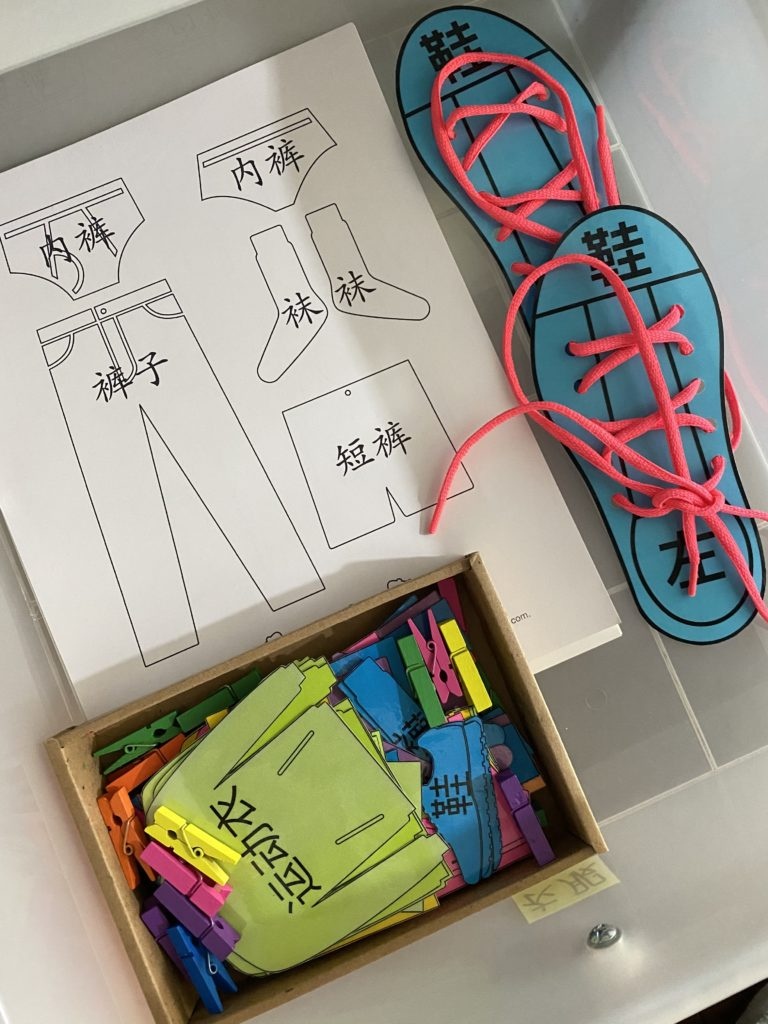 Chinese clothing printable activities CHALK Academy free printables