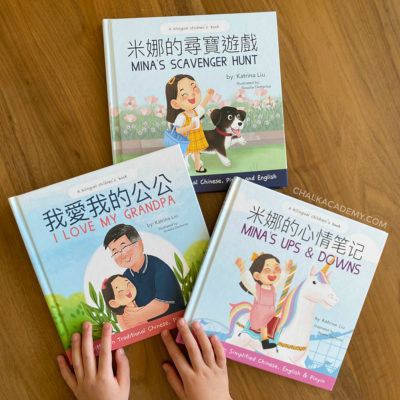 Mina Learns Chinese Books for Children with Pinyin and English