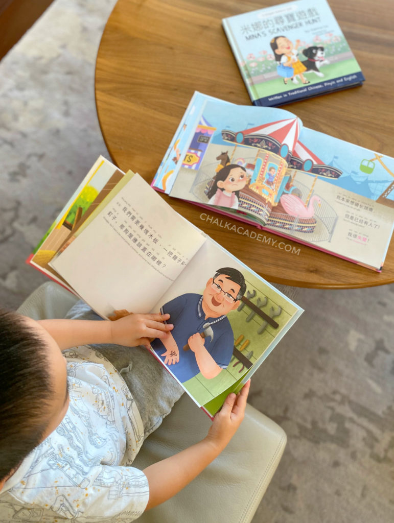 Mina Learns Chinese books for kids with Pinyin and English