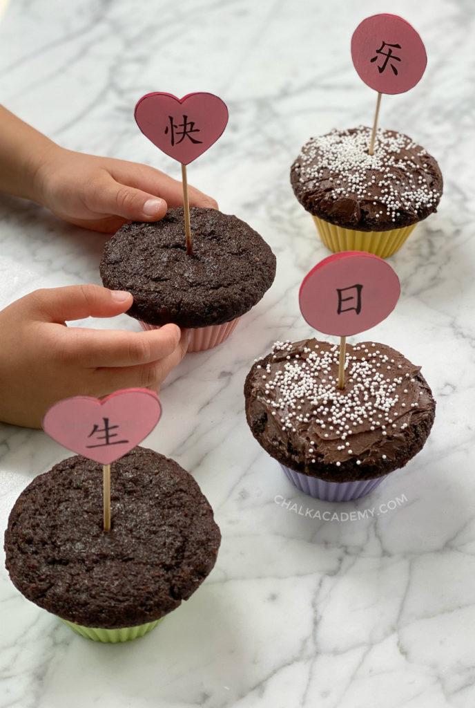 Vegan chocolate zucchini cupcakes, Chinese cake toppers