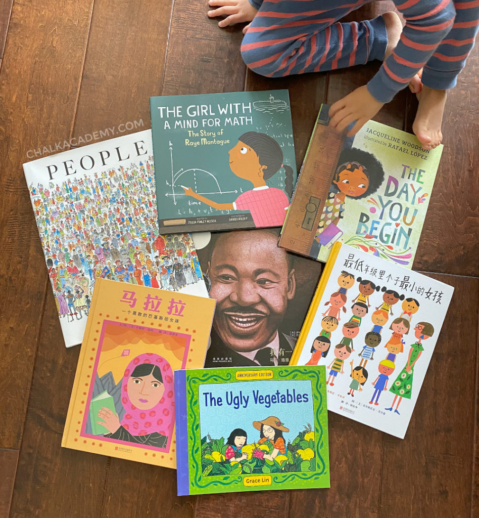 Bilingual Chinese and English picture books about overcoming bullying and injustice