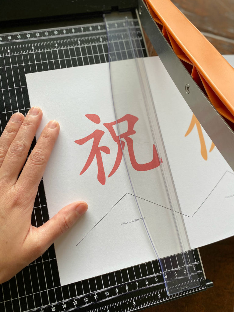 Paper trimmer cutting Chinese printable for kids