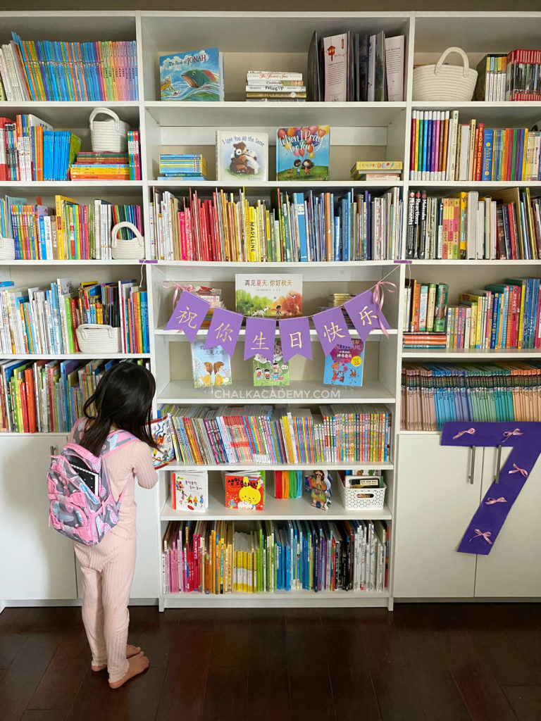 daughter's library bedroom, printable Chinese happy birthday banners, cardboard number seven