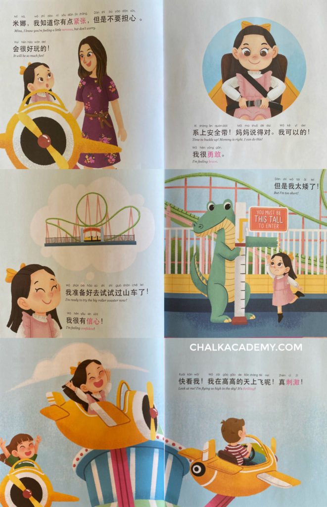Mina's Ups and Downs Chinese book about emotions for kids with Pinyin and English