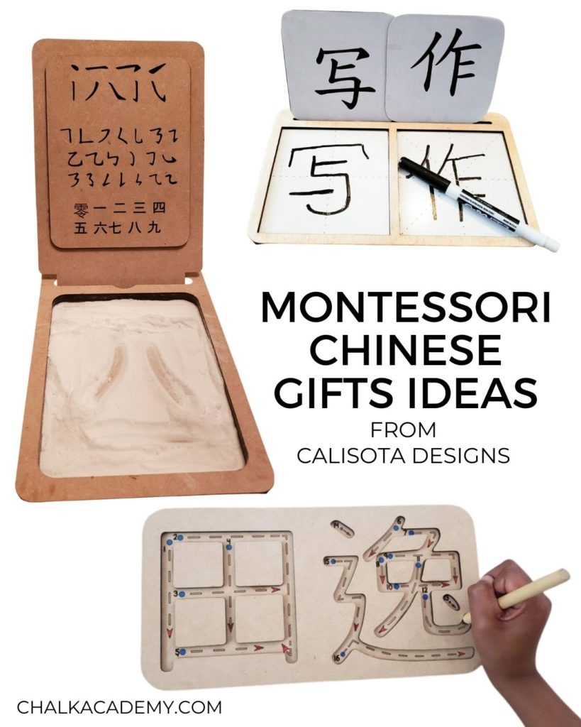 Calisota Designs - Chinese Montessori writing toys for kids