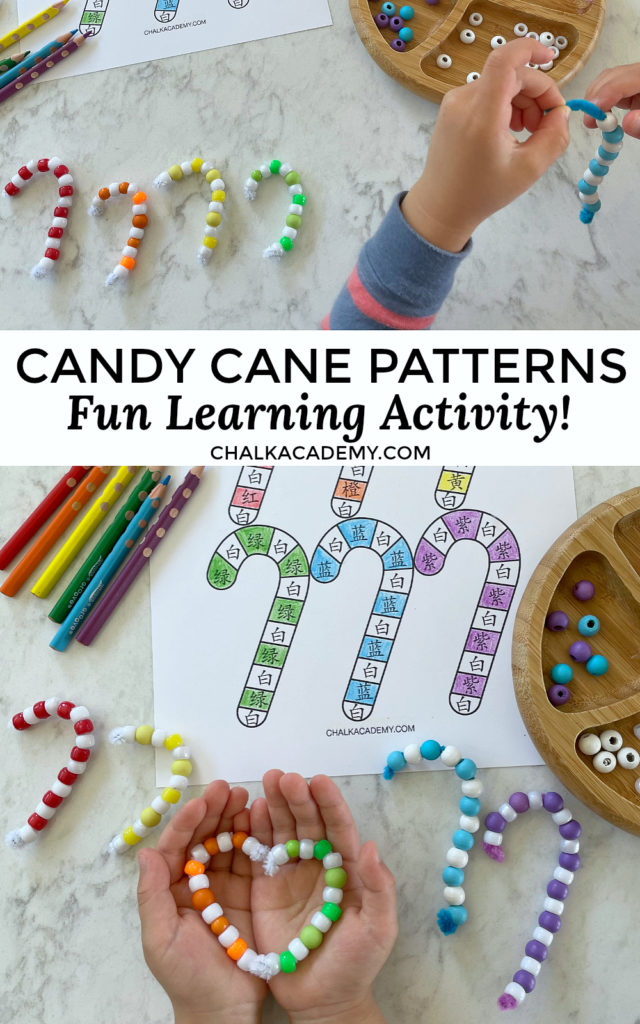 Candy cane pipe cleaner bead patterns
