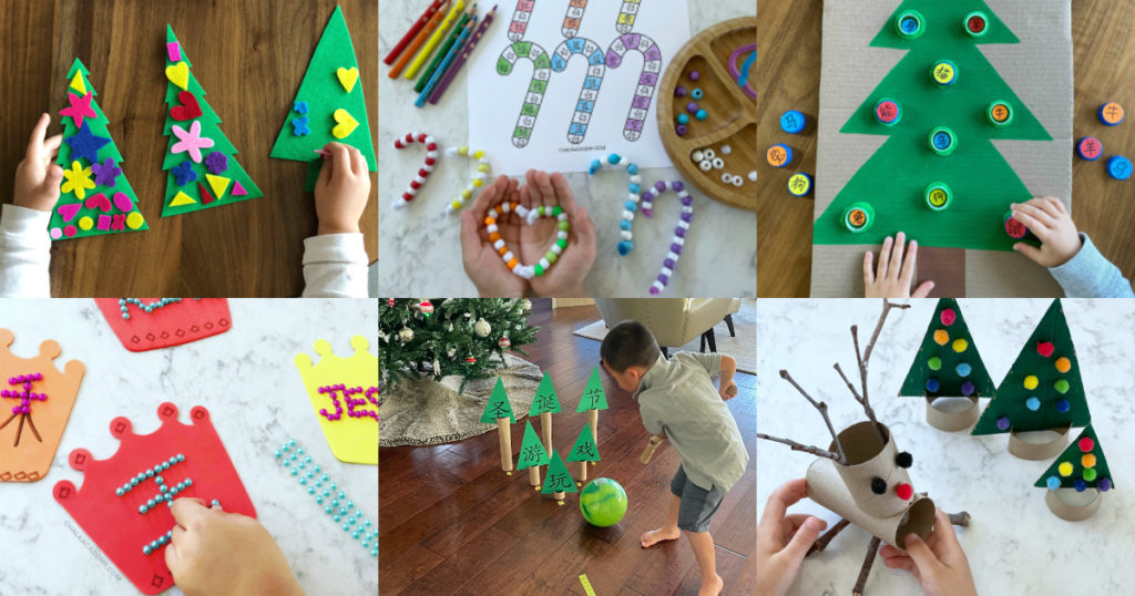 Christmas crafts and activities - Chinese, English, Korean