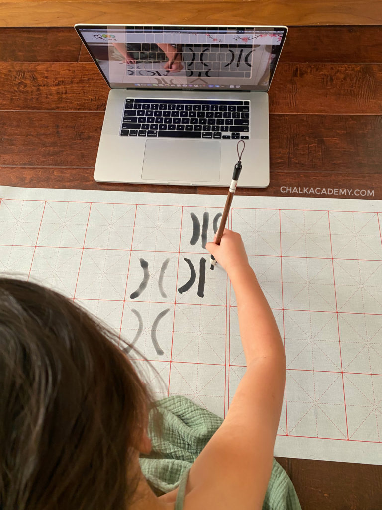 Chinese Calligraphy class with Bilin Academy