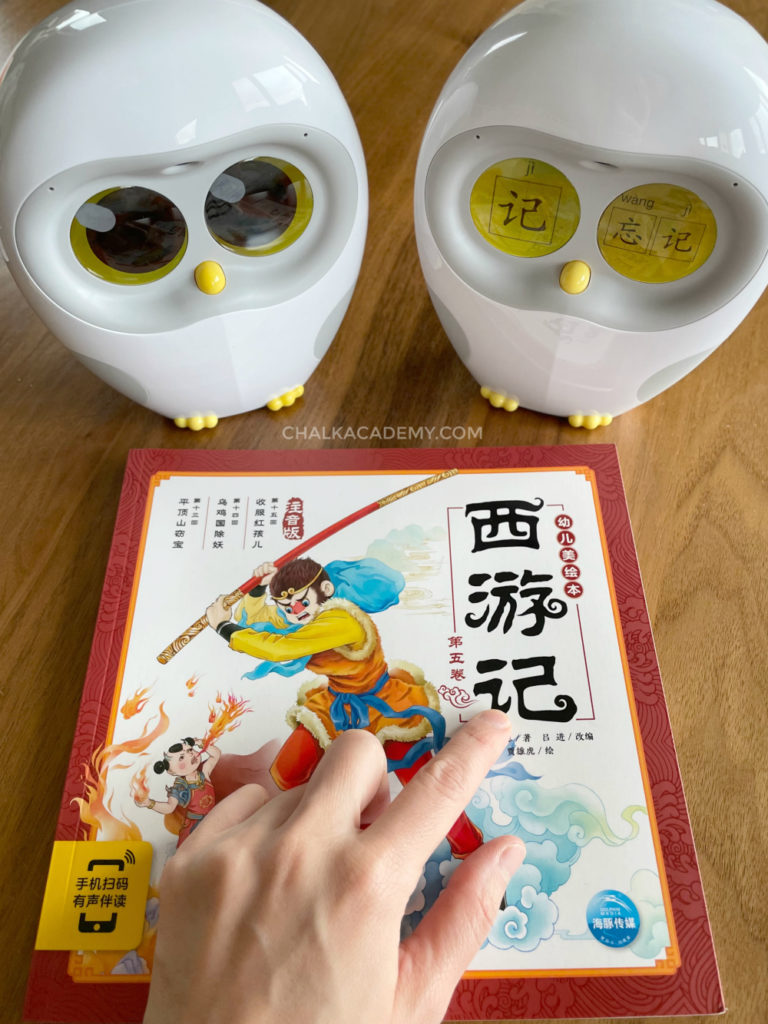 Luka versus Luka Hero review and Journey to the West Chinese book for kids