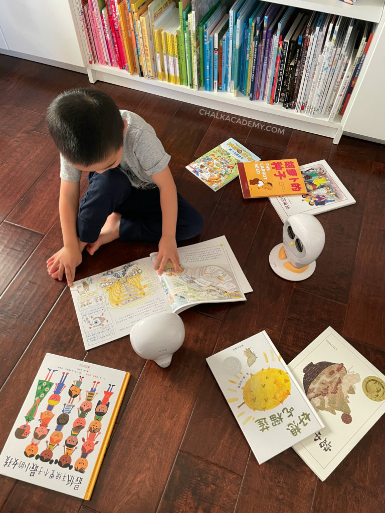Reading with Luka Robot and Luka Hero AI Mandarin Narration for Chinese Picture Books