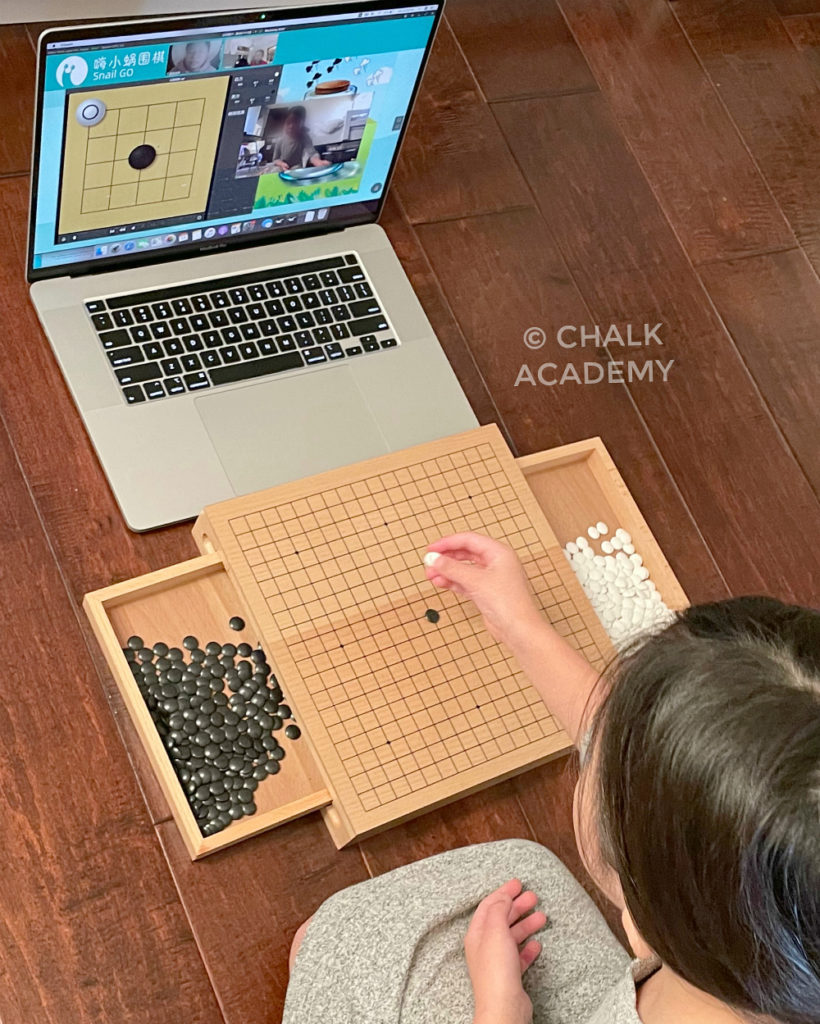 Bilin Academy Go Game Chinese Online Lessons