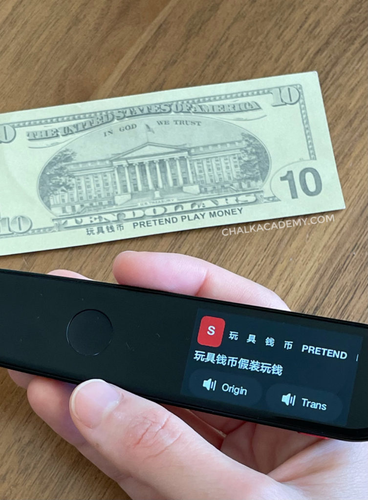 Using scanning pen to translate Chinese and English words on pretend play money