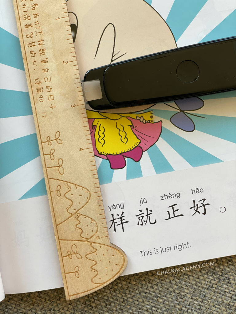 Youdao dictionary pen can read words smaller than 0.5 inches in height