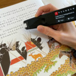 Netease Youdao dictionary reading pen for Chinese-English learners; read and translate words and sentences