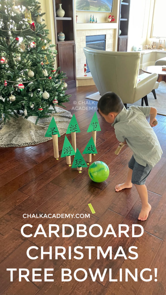 Cardboard Christmas Tree Wod Bowling - Fun Indoor Learning Game