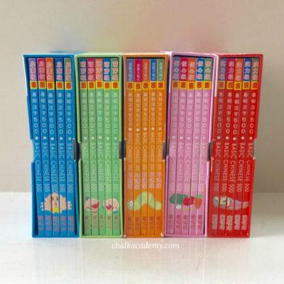 Sagebooks Chinese Leveled Reading Books for Children