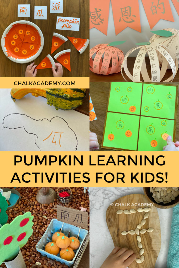 pumpkin learning activities for kids Chinese speaking, reading, writing