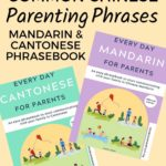 Everyday Chinese for Parents - 1500 common Chinese phrases (Cantonese, Mandarin)