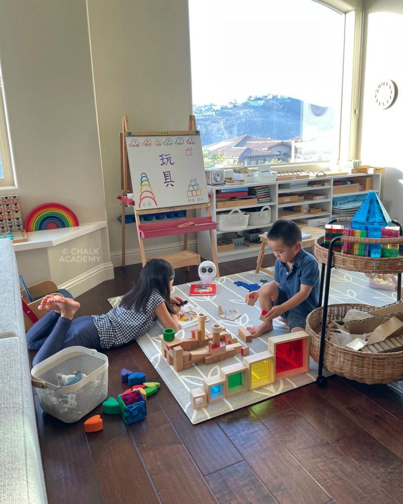 CHALK Academy playroom