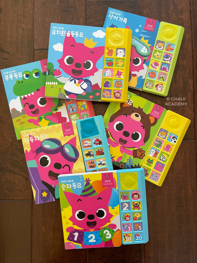 Korean Pinkfong music sound books