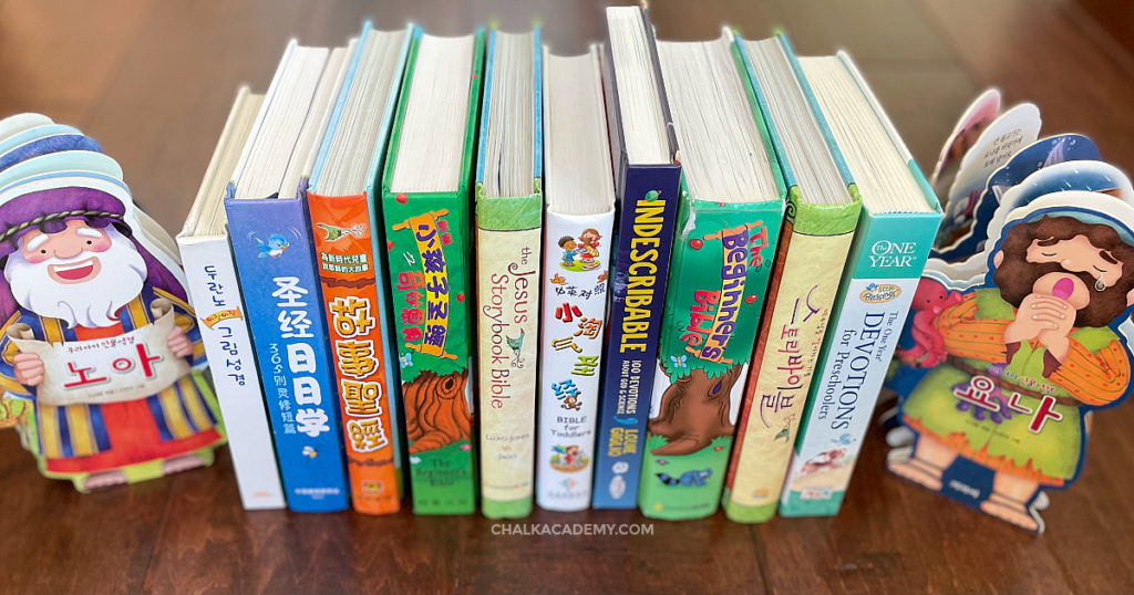 Children's Bibles and Devotions in Chinese, Korean, and English
