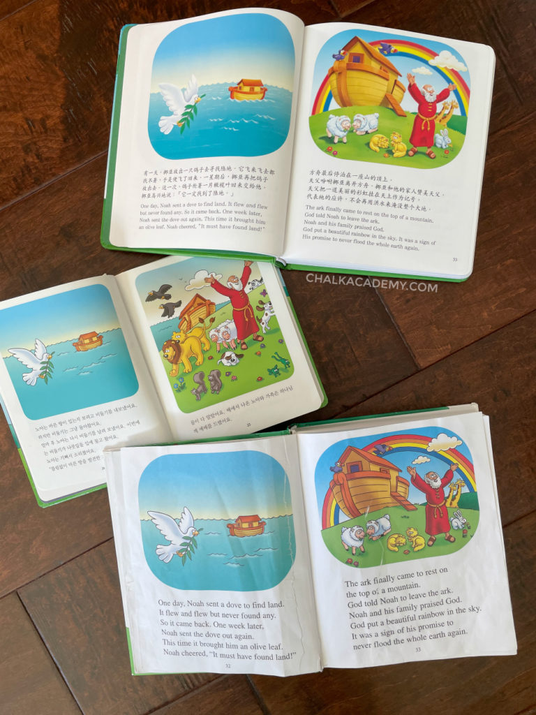 Beginner's Bible for Kids by Zondervan - Children's bible stories in English, Chinese, Korean
