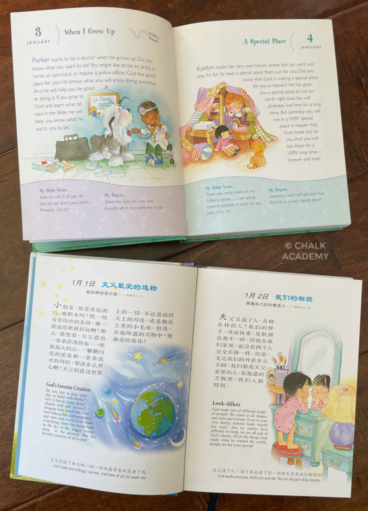 English and Chinese Christian devotions books for kids