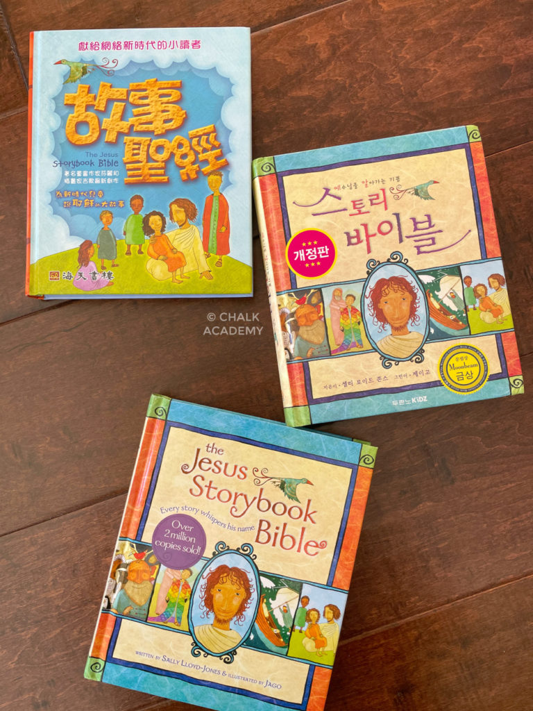 The Jesus Storybook Bible: Every Story Whispers His Name by Sally Lloyd-Jones in English, Chinese, Korean