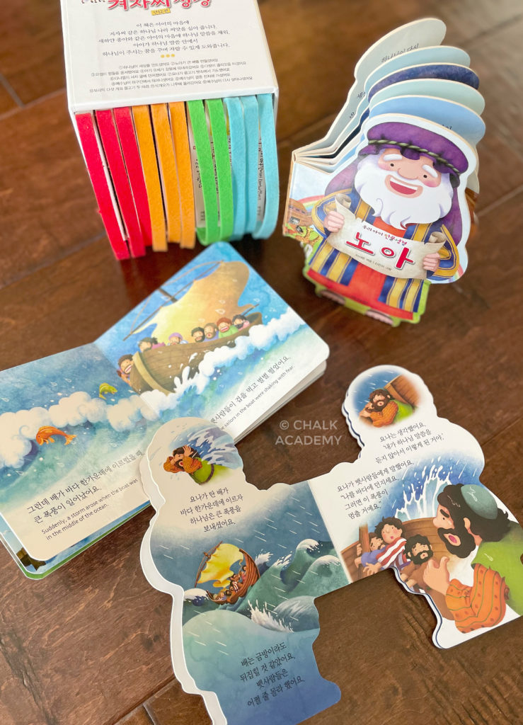 Korean bible stories board books for babies and toddlers