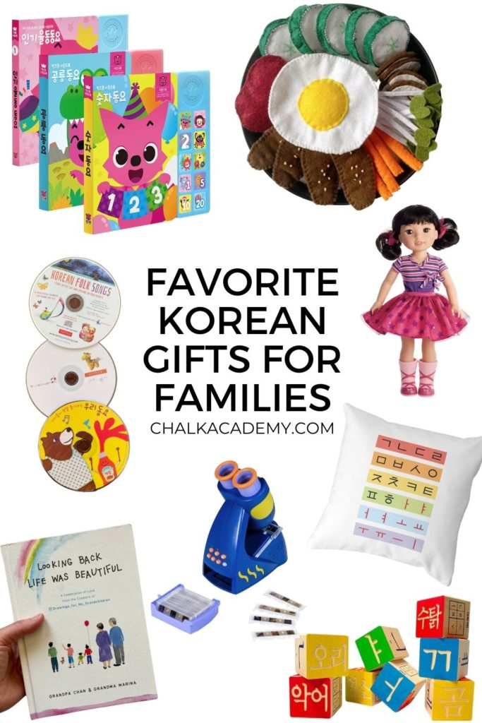 Korean gift guide of for kids and families - cultural and educational toys