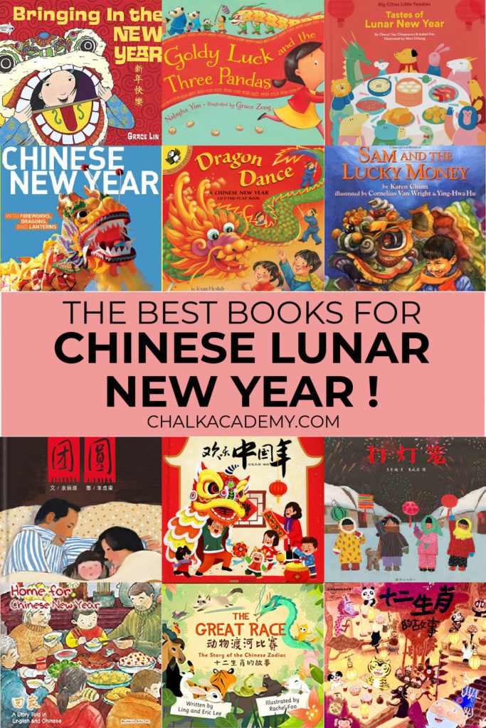 Chinese Lunar New Year books for Kids in Chinese and English #chinesenewyear #lunarnewyear