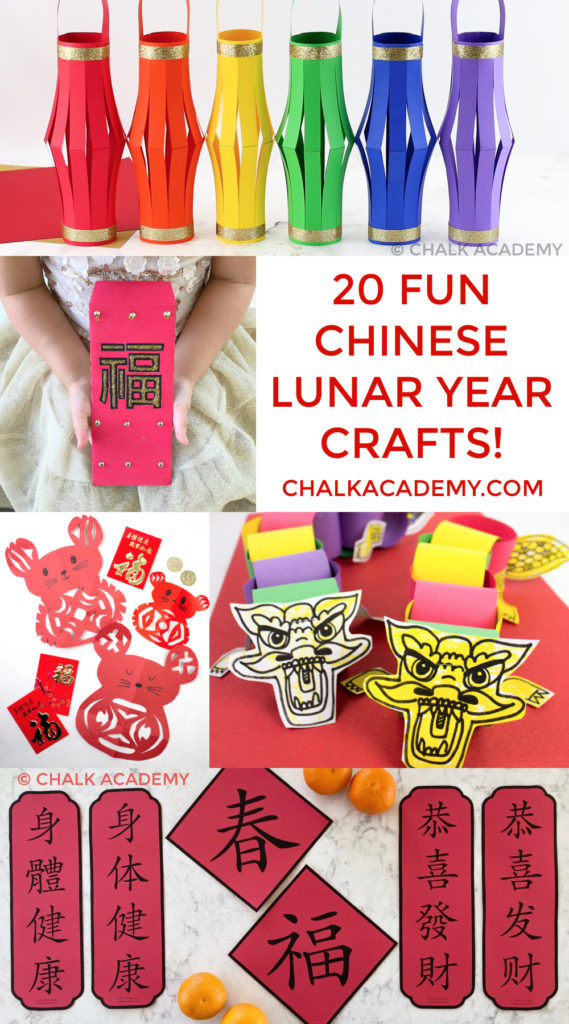 Chinese Lunar New Year Crafts and Activities for kids at home and school
