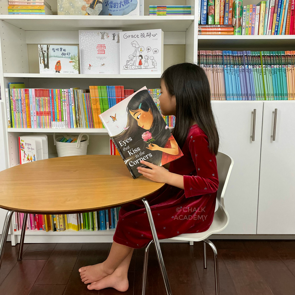Eyes That Kiss In The Corners Book Celebrates  Asian Heritage