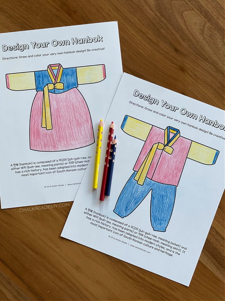 Free Korean Hanbok coloring pages for kids