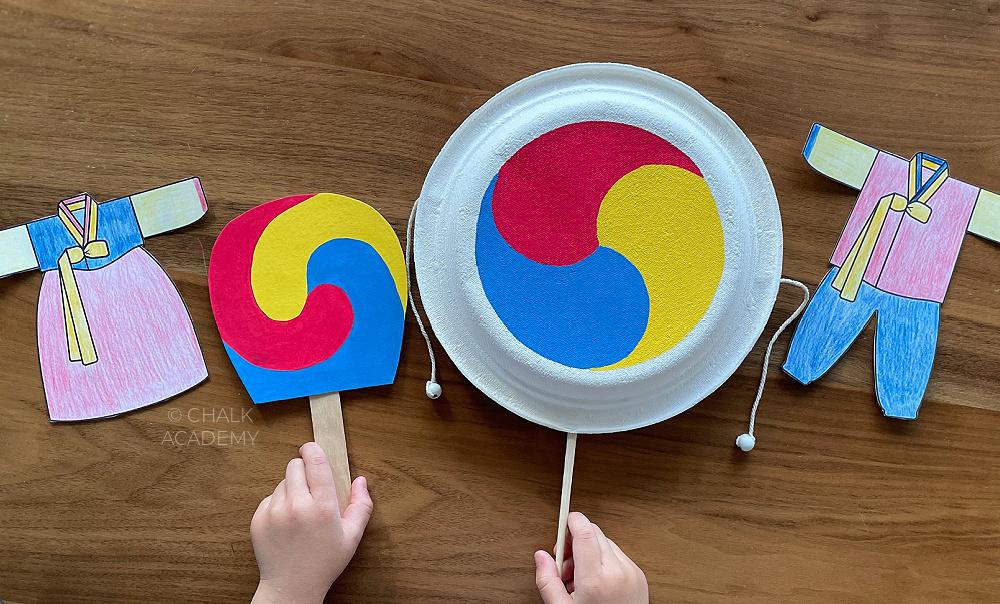 설날 Korean Lunar New Year crafts and activities for kids