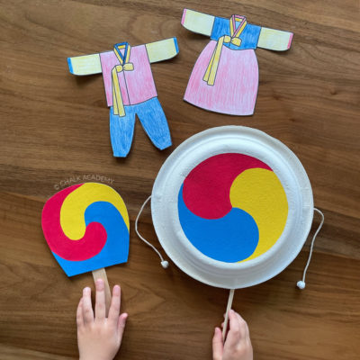 8 Fun Korean Lunar New Year Crafts and Activities for Kids!