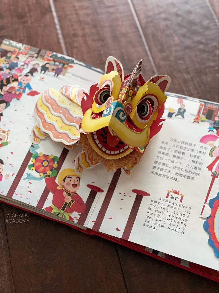 欢乐中国年 / 歡樂過新年 Chinese New Year Pop-up book