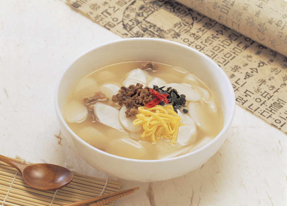 delicious rice cake soup 떡국