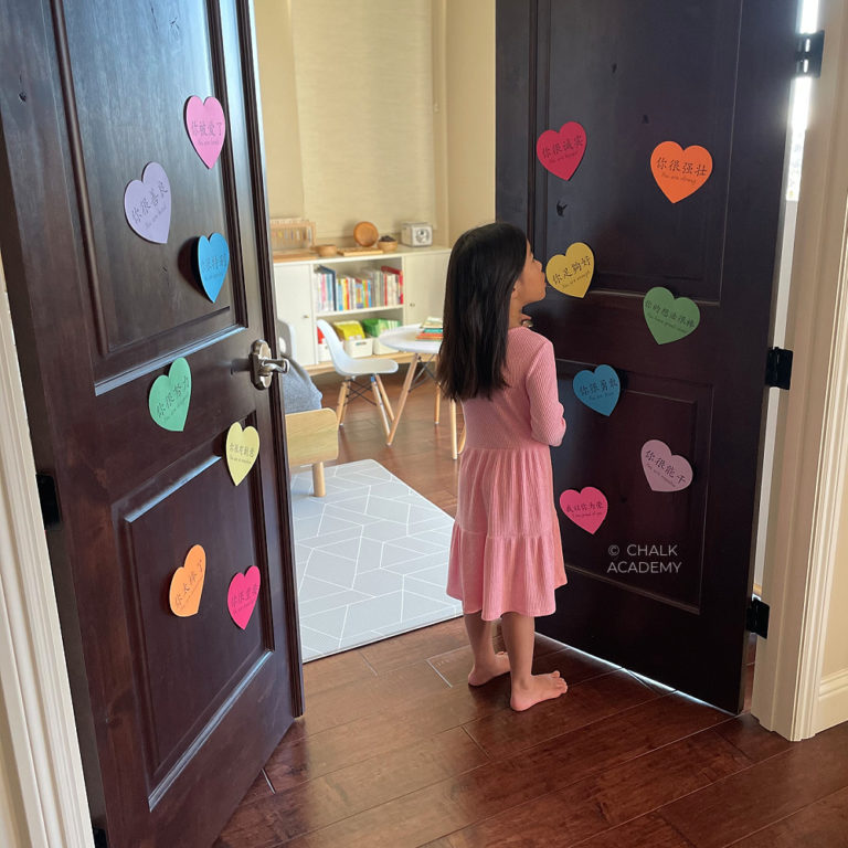 Bilingual positive affirmation messages for kids   Heart Attack Valentine's Day idea in Chinese and English