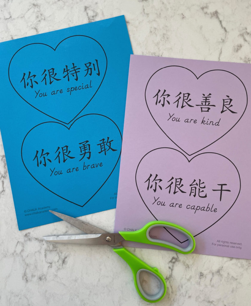Chinese and English positive affirmations free printable heart template