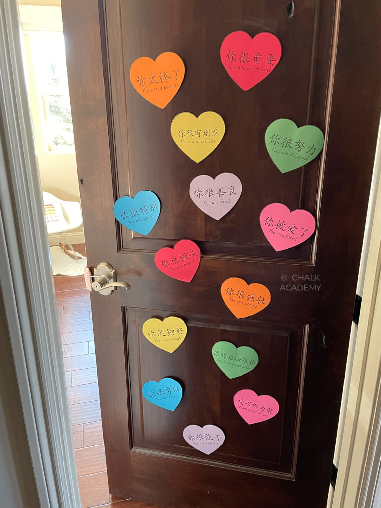 Bilingual positive affirmation messages for kids | Heart Attack Valentine's Day idea in Chinese and English