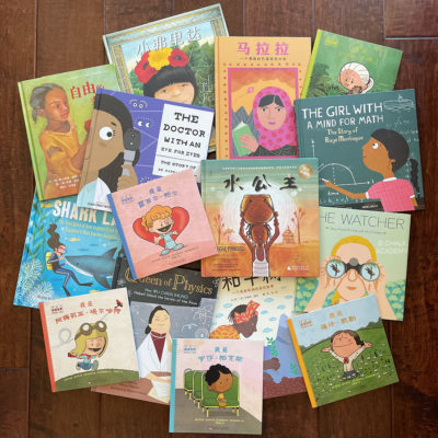 20 Picture Books for Women's History Month in Chinese and English!
