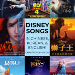 Disney songs and soundtracks in Chinese, Korean, English - 3