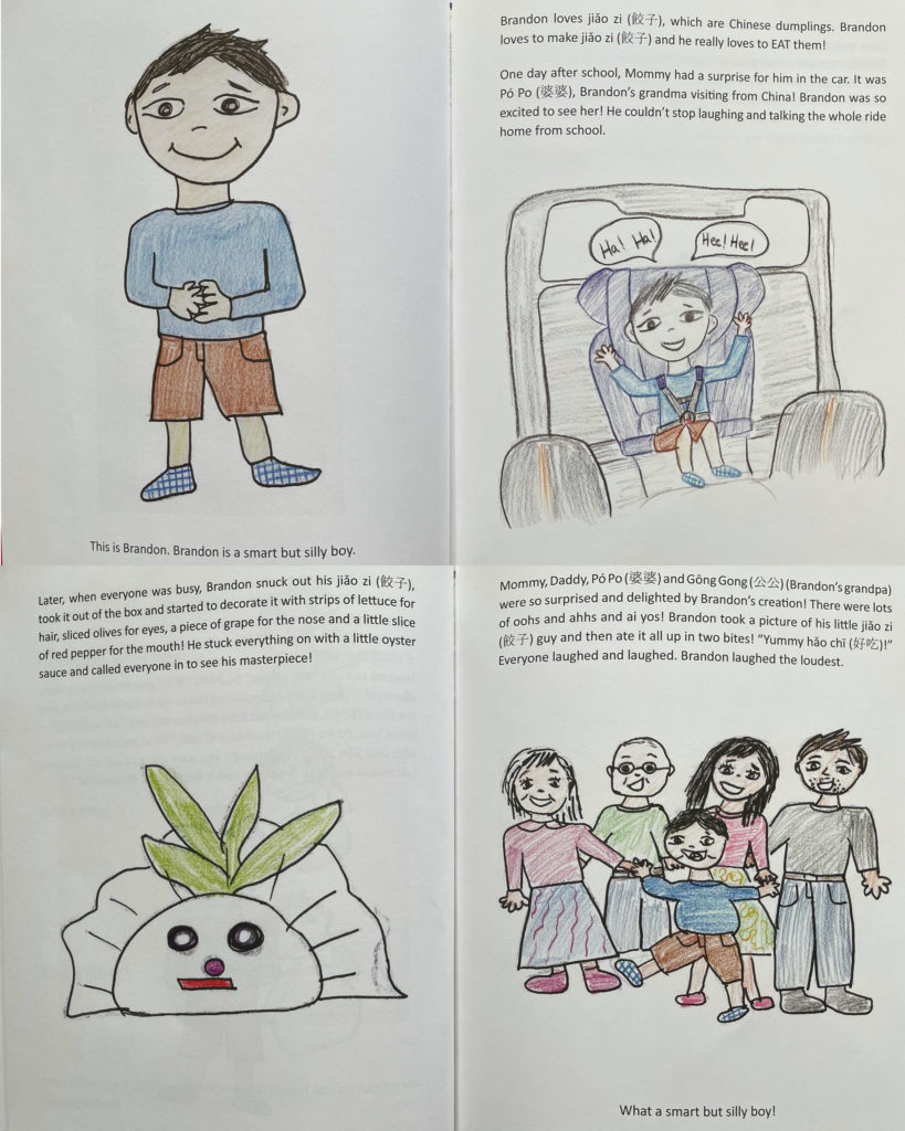 Brandon Makes Jiǎo Zi by Eugenia Chu - Chinese American culture picture book for kids