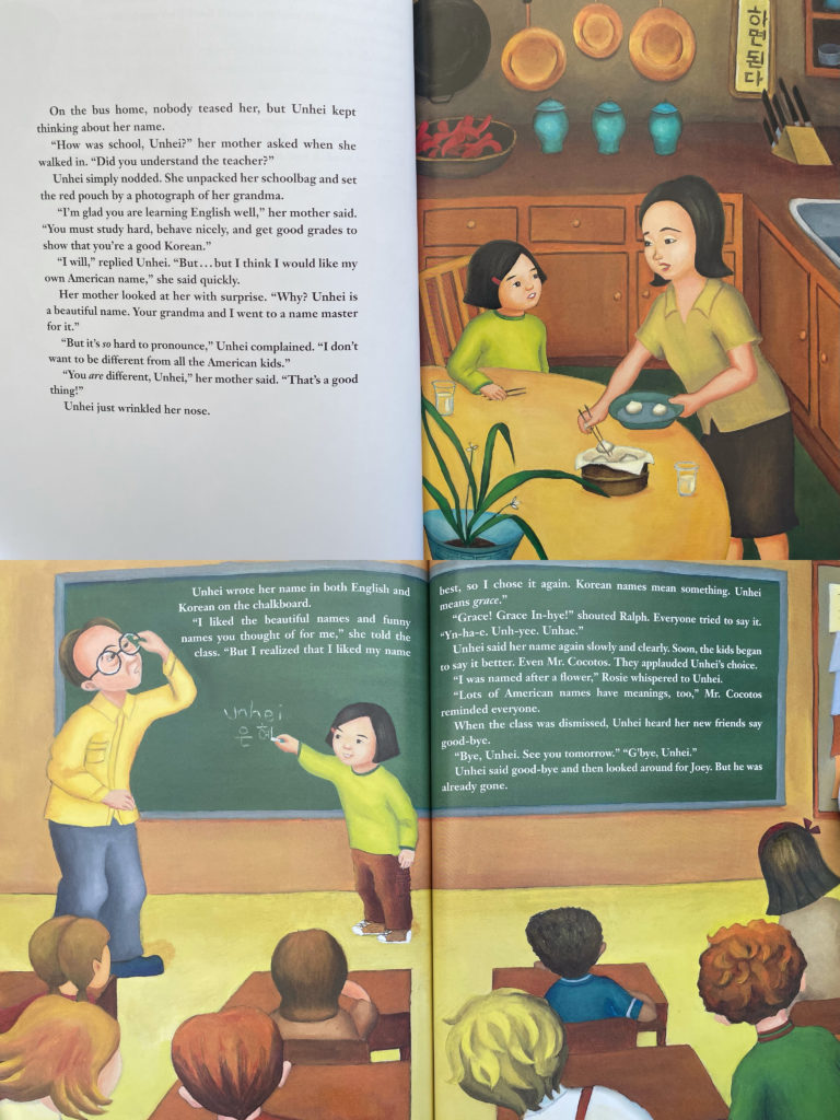 The Name Jar by Yangsook Choi - picture book about fitting in, Korean American Asian immigrant family