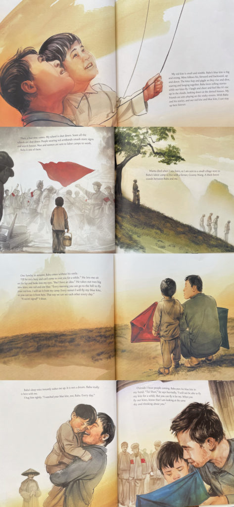 Red Kite, Blue Kite by Ji-li Jiang - children's picture book about the Cultural Revolution in China